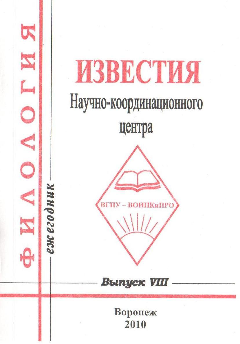 тексты обучающие изложения и сочинения во 2 кл традиционная система